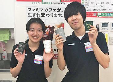 ファミリーマート 渋谷一丁目店の画像・写真