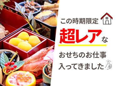 アーチスタッフ株式会社[001] ※勤務地:三宮駅周辺エリアの画像・写真