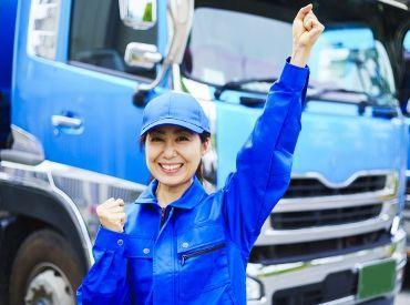 株式会社アズスタッフ ドライバー派遣事業部/dd23の画像・写真