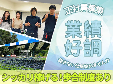 株式会社リグリード 京都本社の画像・写真