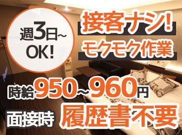 有限会社ノルド仙台の画像・写真