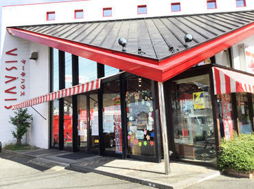 VISAVIS(ヴィザヴィ) 那珂川店の画像・写真