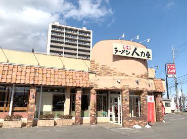 ラーメン人力車 須坂インター店 の画像・写真