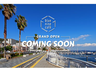 blue nine cafeの画像・写真