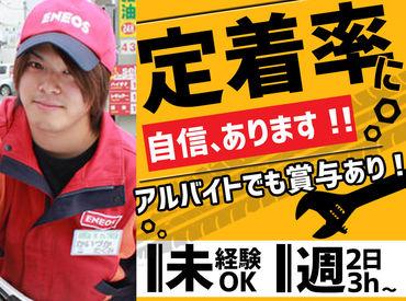 ENEOS セルフ桐花通ステーションの画像・写真