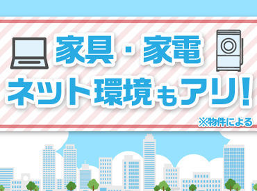 株式会社綜合キャリアオプション  【0001CU1120GA3★1-86】の画像・写真