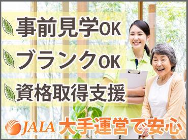 花物語みやまえ東(株式会社日本アメニティライフ協会)の画像・写真