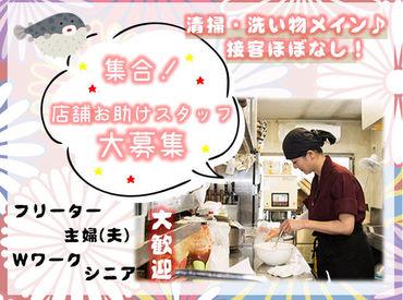 回転居食屋 悠喜 岡山本店の画像・写真