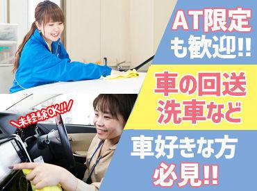 Fレンタカー大阪株式会社の画像・写真