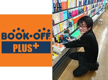 ブックオフプラス加須店の画像・写真