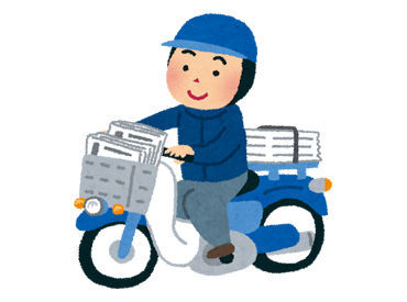 株式会社小沢新聞店の画像・写真