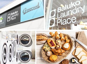 Baluko Laundry Place 小金井の画像・写真
