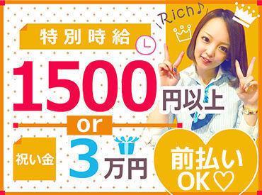 株式会社アメック_メガコンコルド1515大垣インター南店の画像・写真
