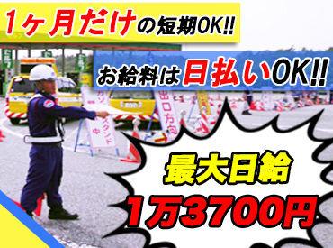 株式会社阪神セキュリティの画像・写真