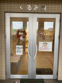 株式会社テノ.サポート 大阪支店(勤務地:くるみ保育園)の画像・写真