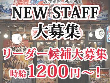 浜焼太郎 長野駅前の画像・写真