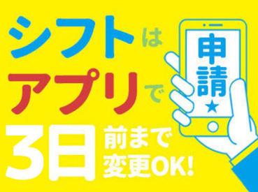 シンテイ警備株式会社 練馬営業所 【板橋区エリア】/A3203000129の画像・写真