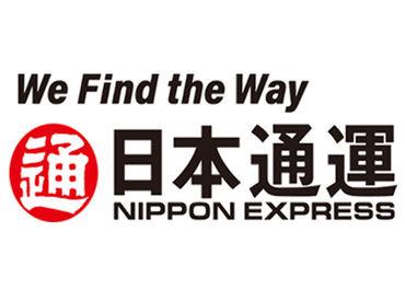 日通神田中央運輸株式会社 川口事業部の画像・写真