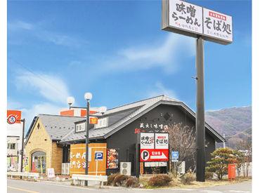 小木曽製粉所 諏訪IC店の画像・写真