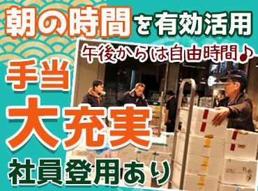 株式会社会津丸水の画像・写真