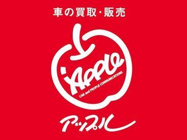 アップル浜松小豆餅店の画像・写真
