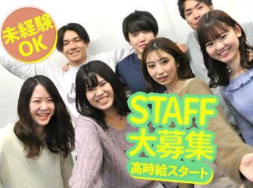 株式会社日本パーソナルビジネス [関内エリア-A] の画像・写真