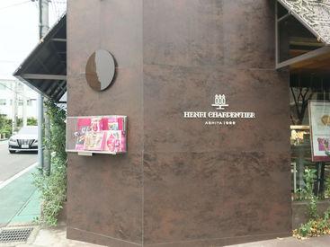 アンリ・シャルパンティエ芦屋本店の画像・写真