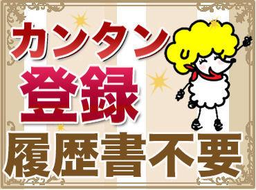 株式会社エスプールヒューマンソリューションズ MC関西支店 (勤務地:四ツ橋)の画像・写真
