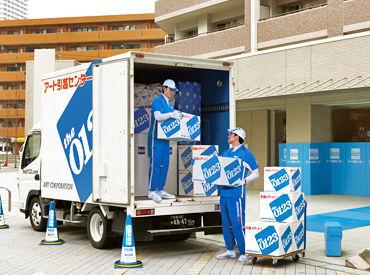 アートコーポレーション株式会社 福岡支店の画像・写真