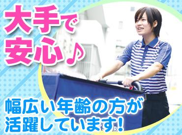 佐川急便株式会社 山口営業所の画像・写真