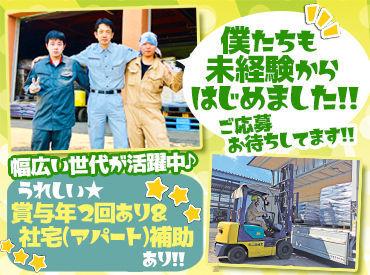 太陽農産株式会社の画像・写真
