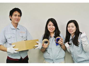 マンパワーグループ株式会社 勤務地:坂出市/981237の画像・写真