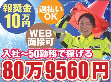 株式会社シンコーハイウェイサービス 西宮営業所(宝塚市)の画像・写真