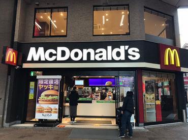 マクドナルド 呉れんが通り店の画像・写真