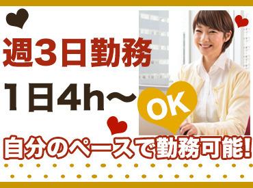 株式会社エスプールヒューマンソリューションズ TS横浜支店 (勤務地:新百合ヶ丘)の画像・写真