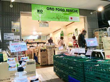 Oroフードレス救横浜橋店の画像・写真