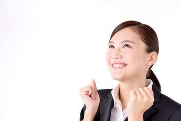 パーソルマーケティング株式会社の画像・写真