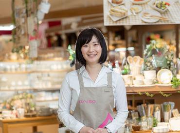 ダイソー ビバモール赤間店の画像・写真