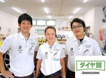 ブリヂストンリテールジャパン株式会社の画像・写真