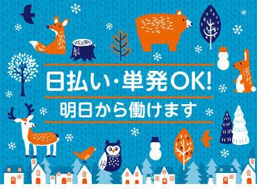テイケイワークス東京株式会社 神奈川内陸エリアの画像・写真