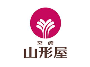 株式会社宮崎山形屋の画像・写真