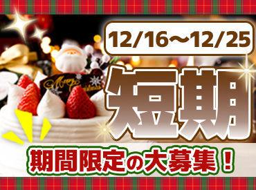 フジパン株式会社 横浜工場【001】の画像・写真