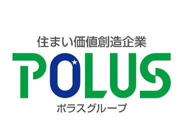 ポラスグランテック株式会社 ※新三郷エリアの画像・写真
