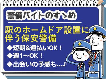 株式会社JSS 上野支社 ※小岩駅エリアの画像・写真