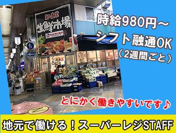 フードネットマート茨木店の画像・写真