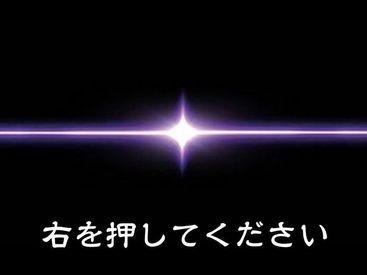 水島運輸株式会社の画像・写真