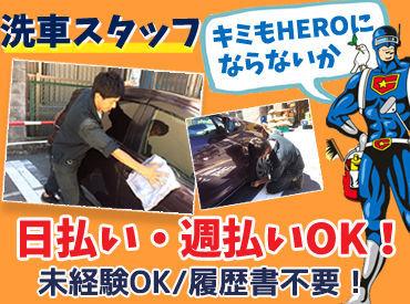 株式会社オアサムヒーローの画像・写真