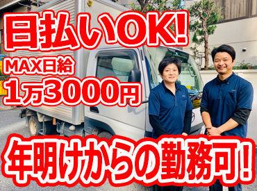 株式会社ルクスの画像・写真