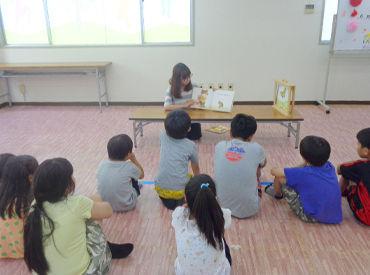 株式会社アイ・エヌ・ジーの画像・写真