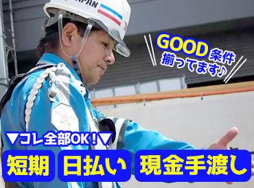 ジャパンテック株式会社の画像・写真